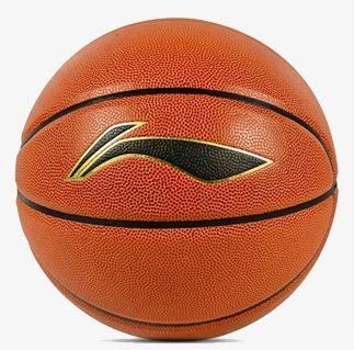 【正品】李宁篮球011|CBA系列室外室内篮球比赛训练蓝球7号耐磨