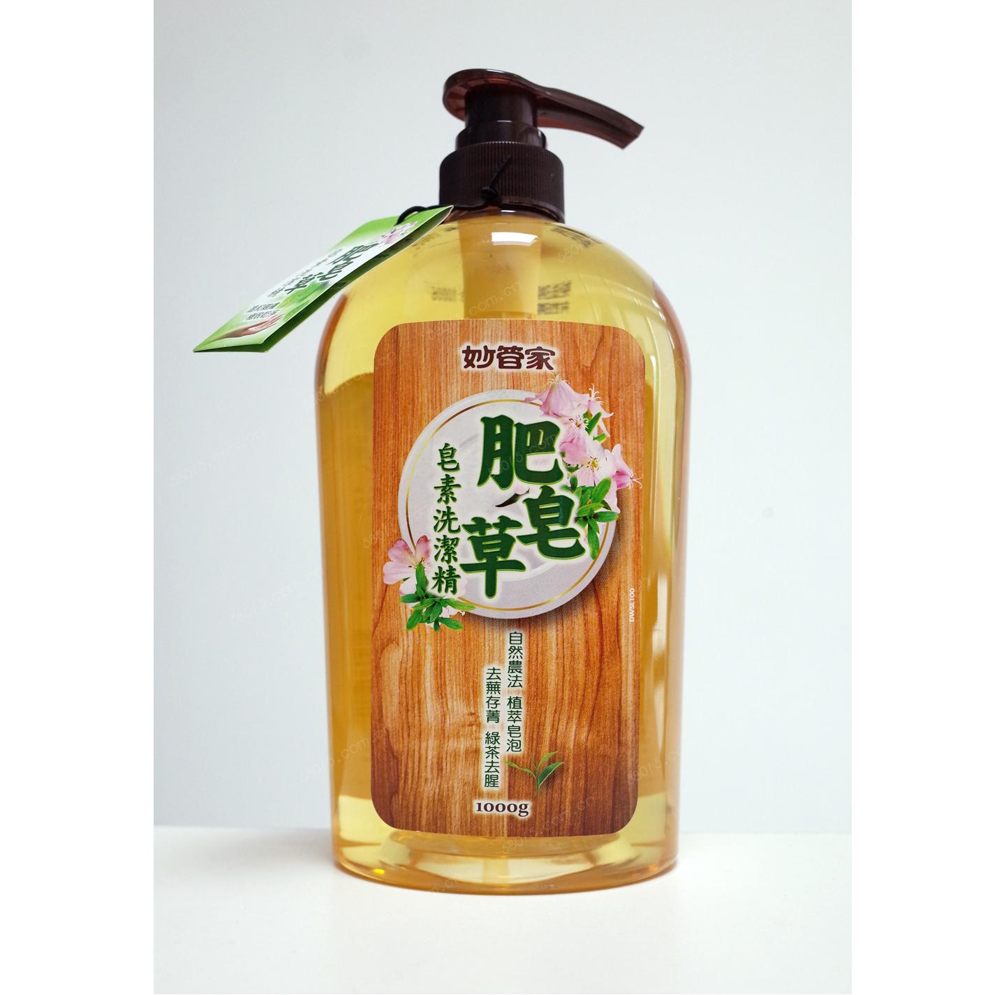 【供用】台湾正品花王魔术灵Magiclean浴室专用清洁剂