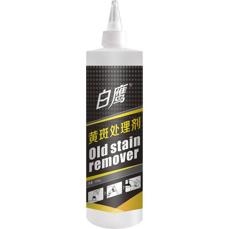 厨房油污清洁剂强力家用抽油烟机排风扇大理石瓷砖清洗去除重油污