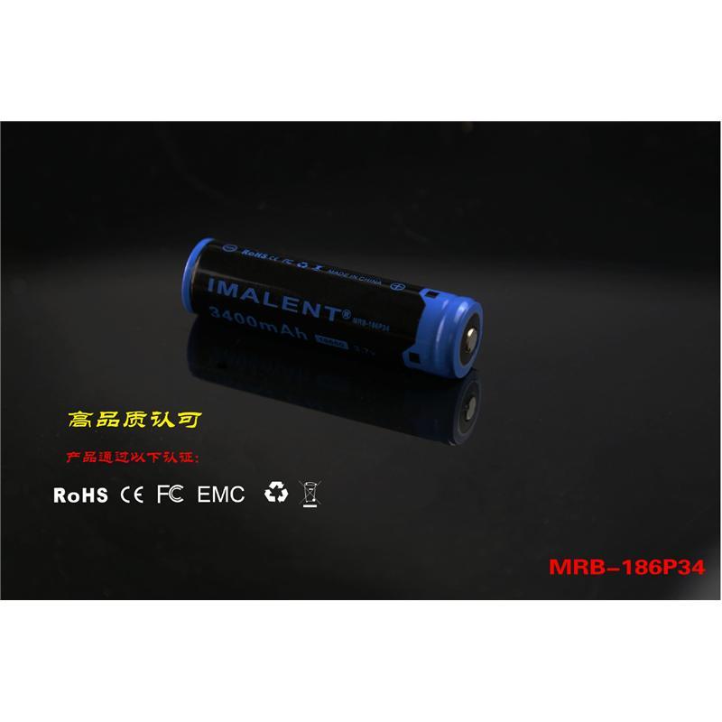 艾美能特imalent|MRB-186P26|18650带保护2600毫安锂离子充电电池