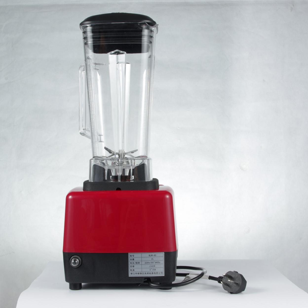多功能家用榨汁现磨豆浆奶昔机 果汁机
