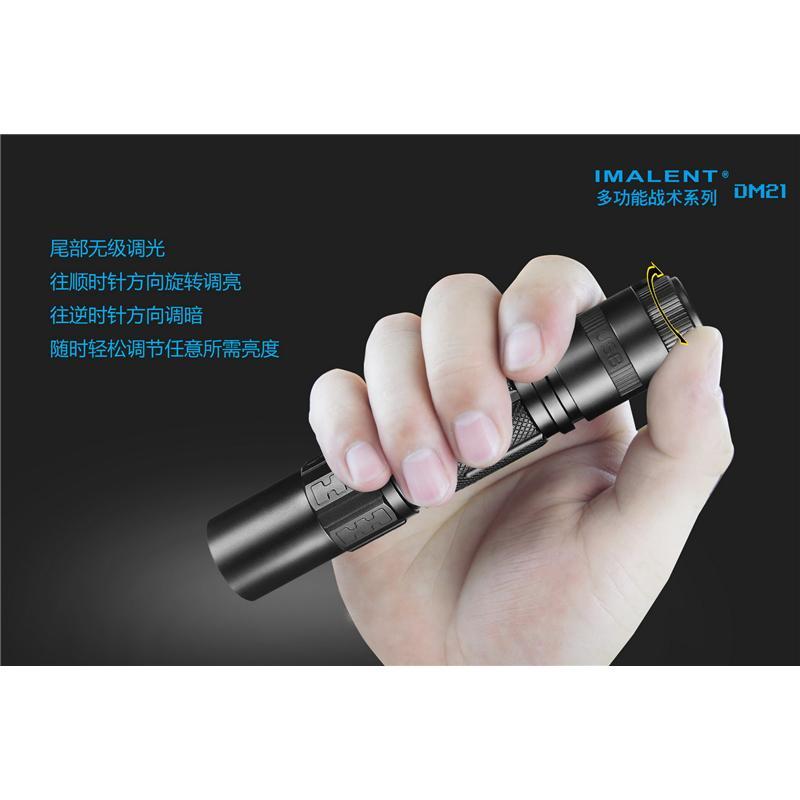 【供用】nitecore新品MH20**小**轻可充电掌上搜索灯18650手电筒电量
