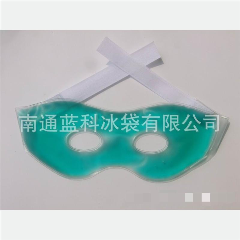南通蓝科冰袋供应眼罩-冰袋-软冰眼罩