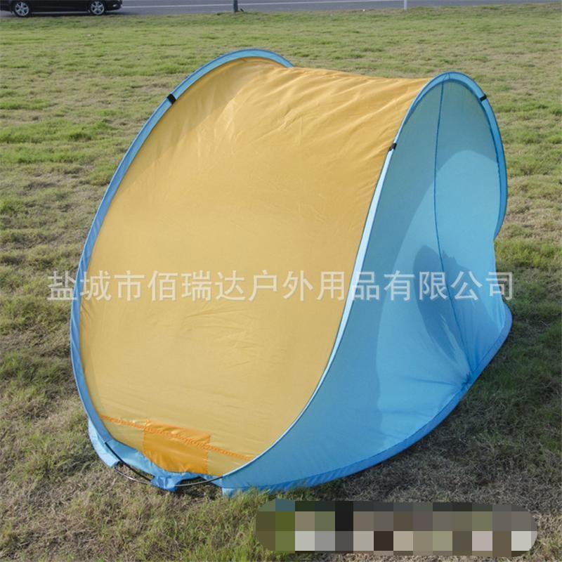 【批发】可折叠式-弹跳遮阳帐篷-免搭建