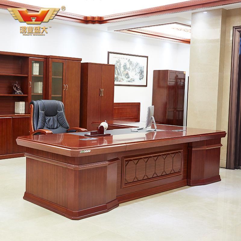 【供用】鸿业大班台实木油漆总裁老板经理桌