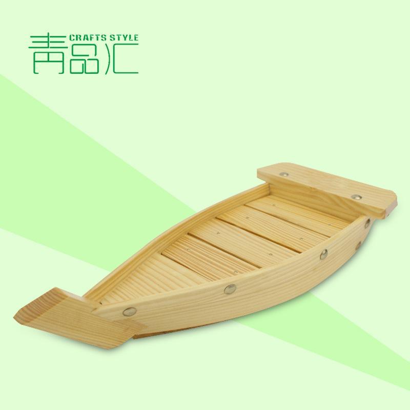 青品汇白松木制简易寿司船|日韩干冰船刺身船|餐厅酒店盛台|盛盘
