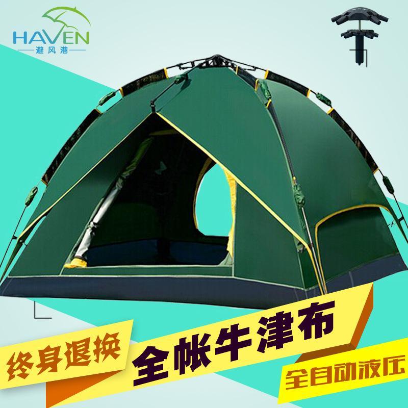 【批发】帐篷-自动-户外-容纳多人