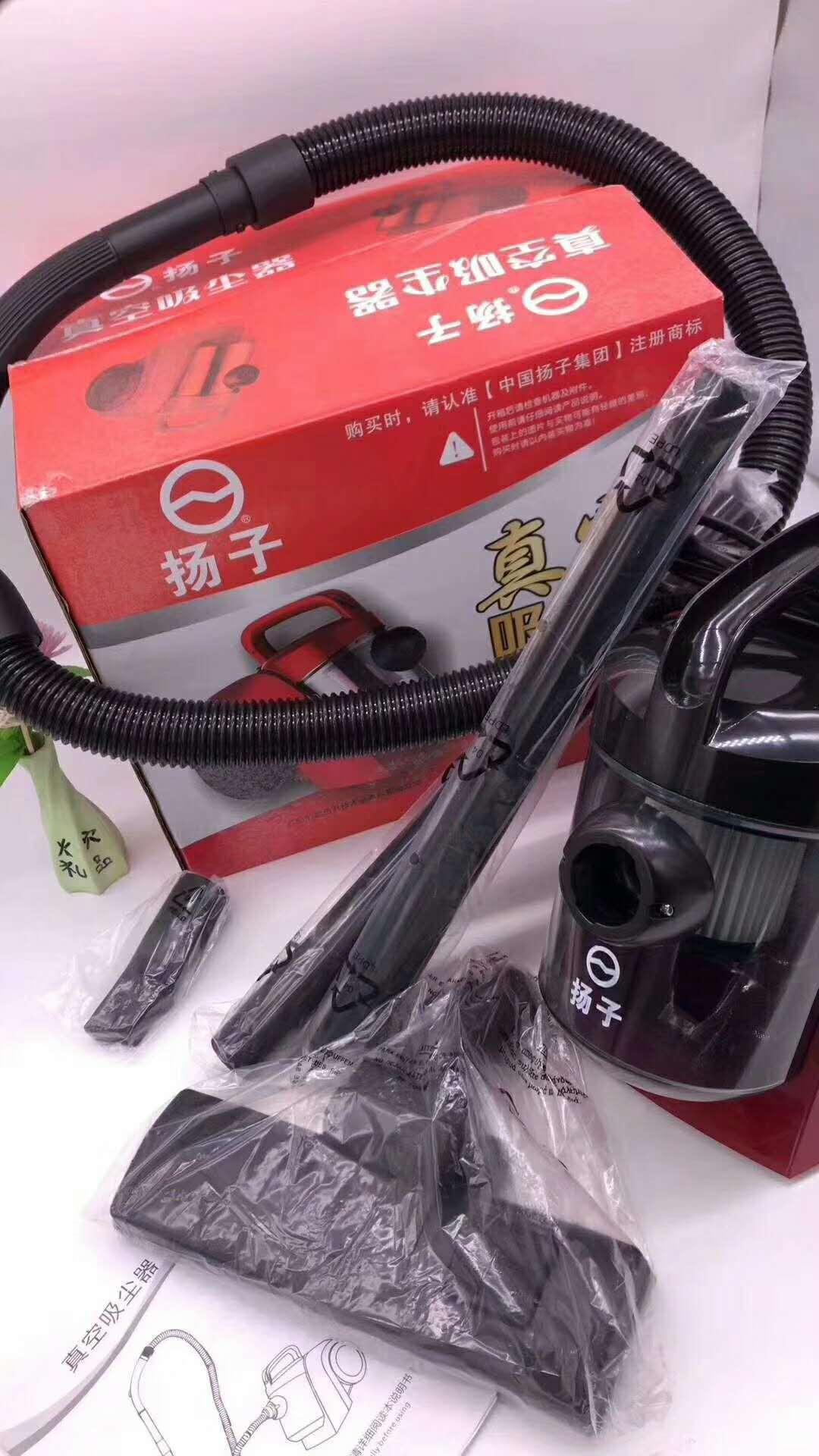【正品】真空吸尘器-大功率电机