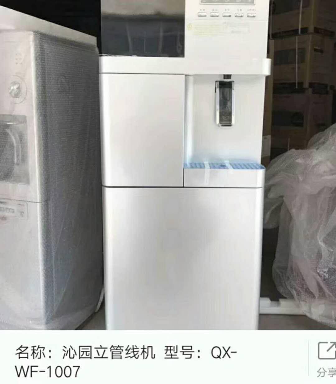【供用】饮水机 集成灶等系列