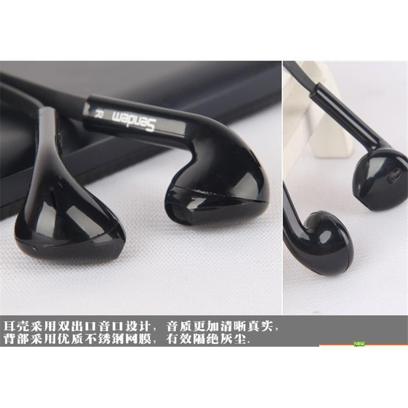 声顿-立体声重低音全兼容-通用智能耳机