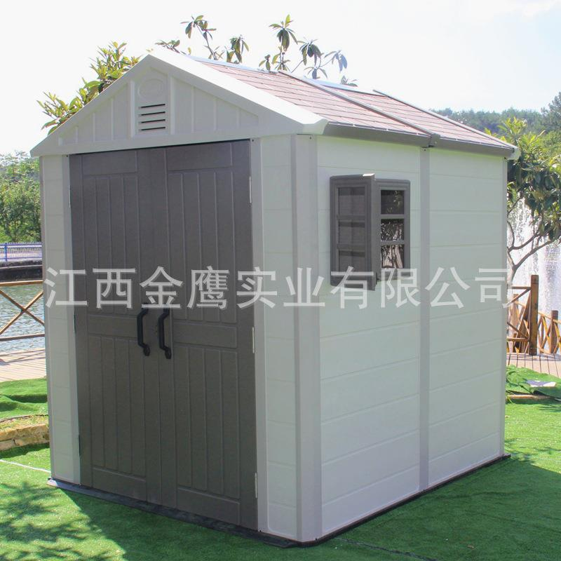 【包邮】户外防腐储物房-组装储物收纳杂物柜