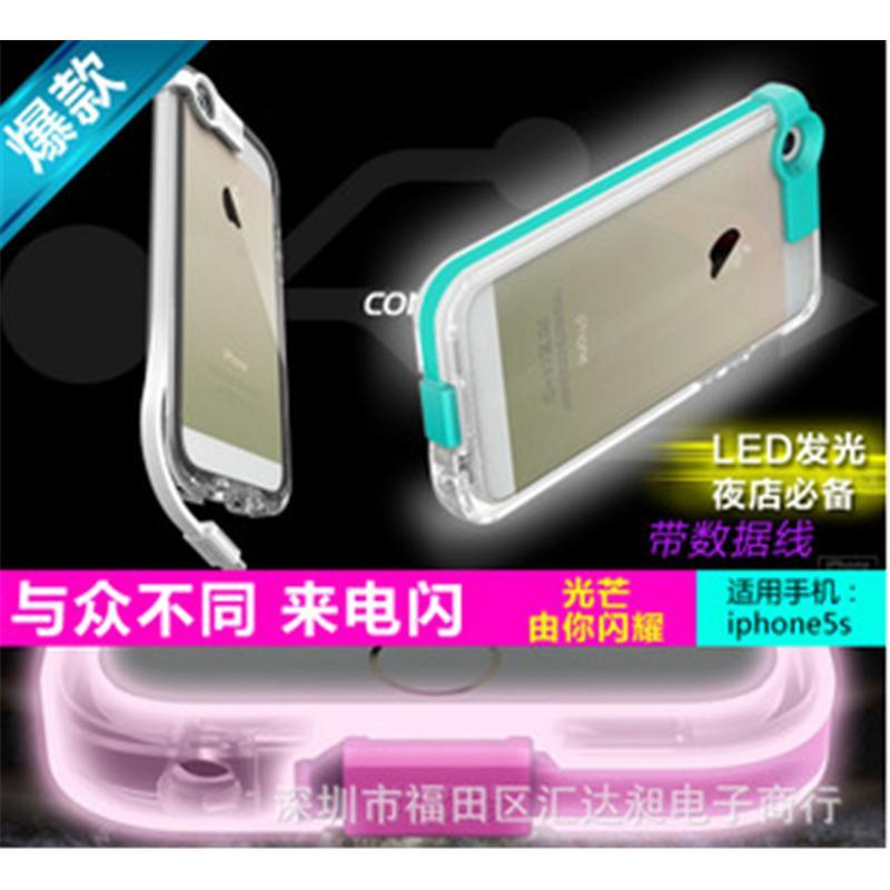 苹果5S-iphone6-plus-带USB数据线手机壳保护套