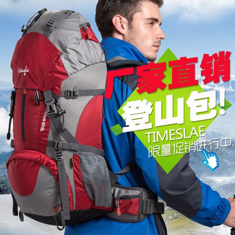 【供用】登山包-户外双肩旅行-防水抗撕裂-容量-功能-材质-颜色-图片-易交换