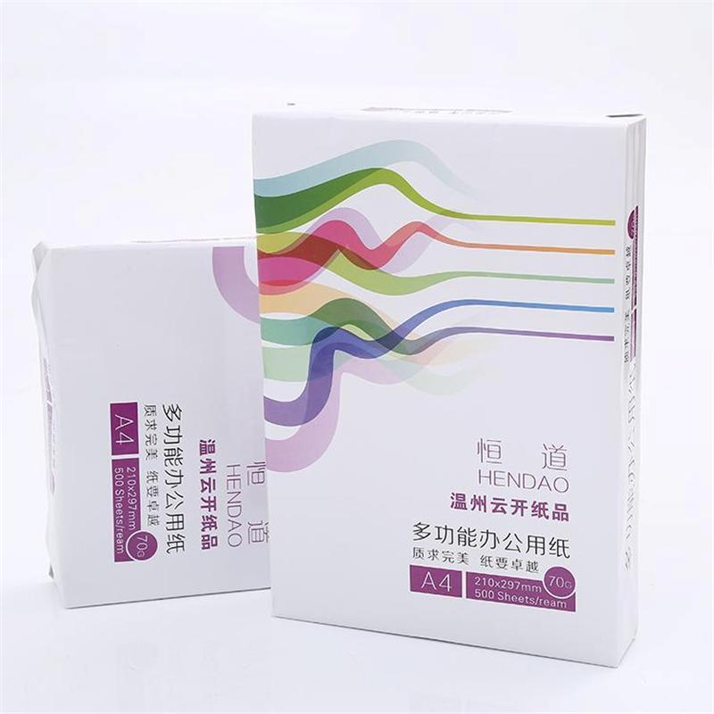 【特价】厂家特价A4复印纸|70克太阳鸟双A高档打印复印纸4000张8包件