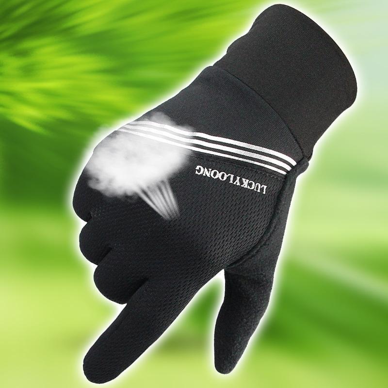 【批发】北纬35骑行半指手套-尼龙材质-夏季电动车防晒手套