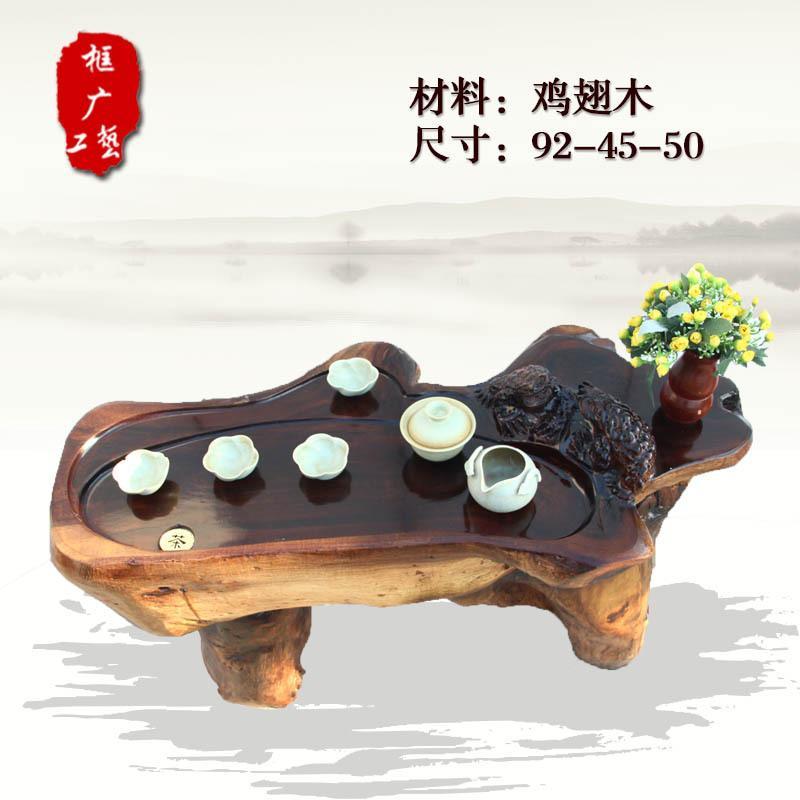 【现货】根雕茶几 鸡翅木树根茶台 根艺客厅 阳台泡茶海 实木茶桌