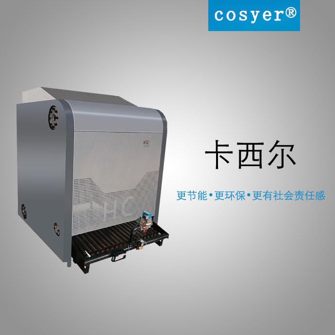 采暖 供暖 卡西尔 CZMS常压铸造模块锅炉
