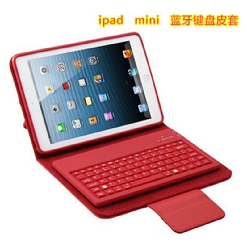 ipadmini蓝牙键盘皮套-可分体硅胶键盘蓝牙皮套