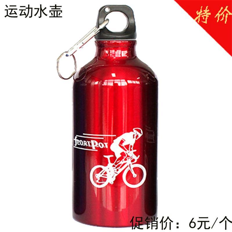 【供应】500ML-运动水壶-山地车学生水壶-铝合金