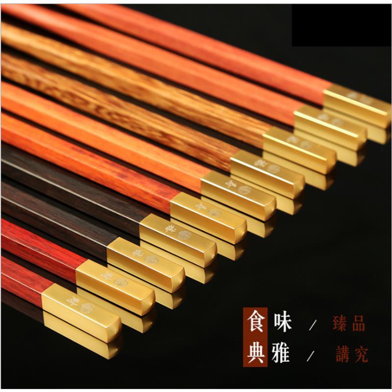 工艺红木筷子-雾金中华筷-木质工艺礼品筷-定制-材质-图片-易交换