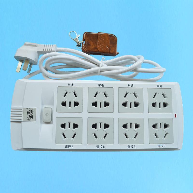 【供用】315MHz无线遥控器插座ABCD四路独立控制四路常通