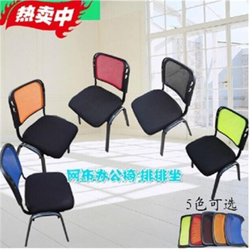 【供应】会议记者椅-电脑网椅-职员四角椅