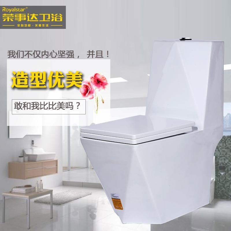 荣事达|卫浴喷射虹吸式马桶一体陶瓷节水静音坐便器卫生间座便器