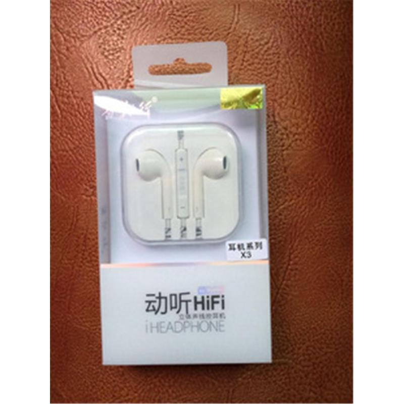 【批发】白色-苹果耳机-小米耳机-HiFi音质