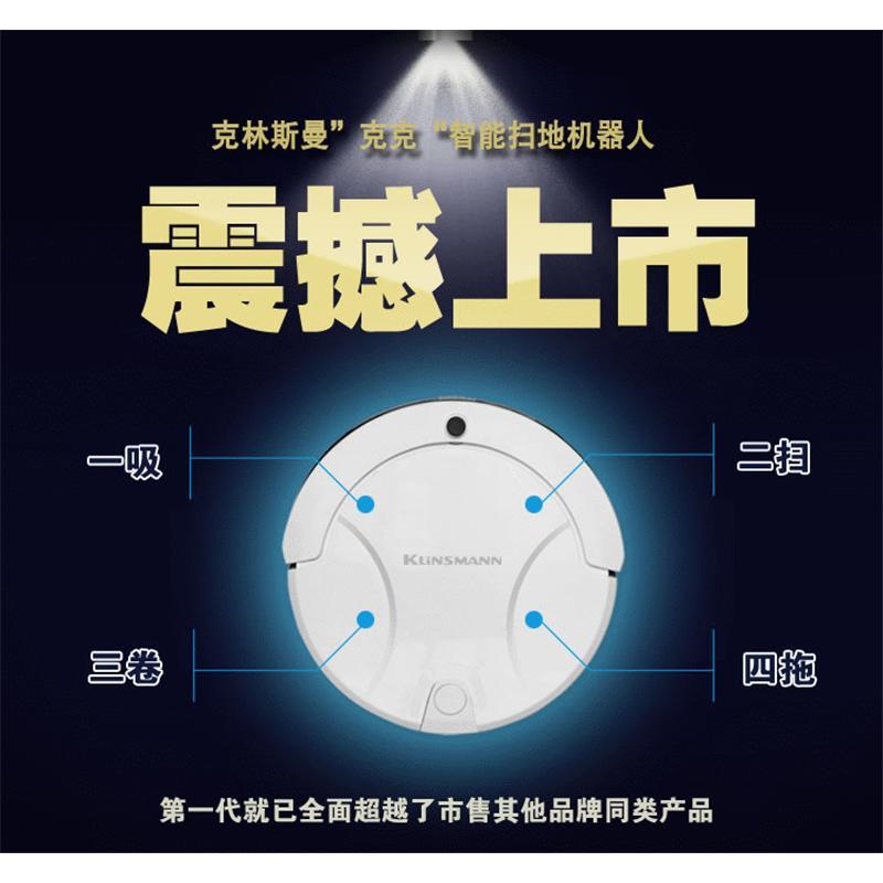 【供用】智能吸尘机器人