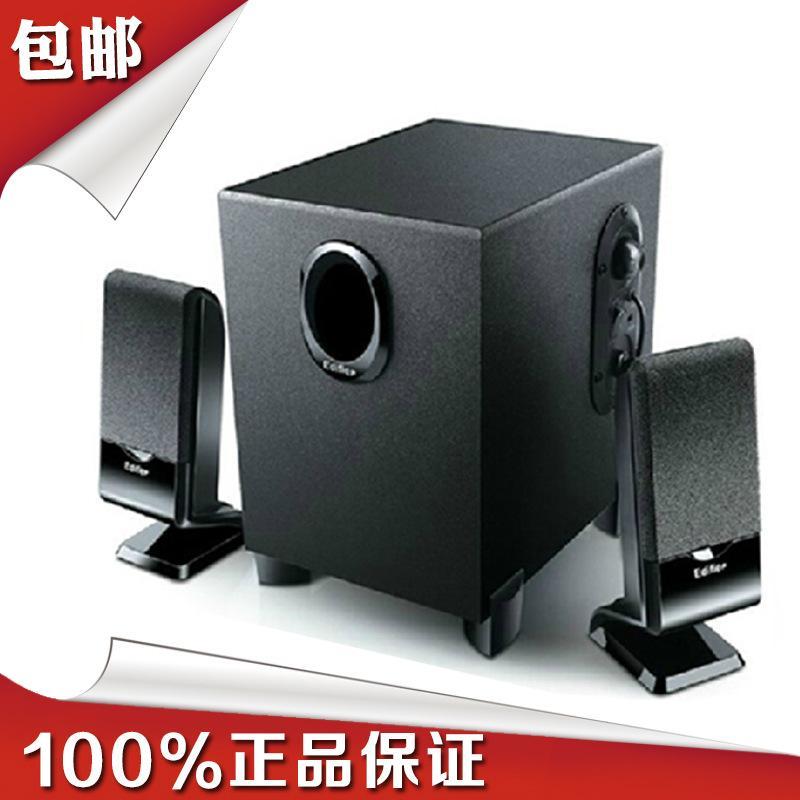 【正品】漫步者R101V-台式电脑音响-低音炮笔记本音箱