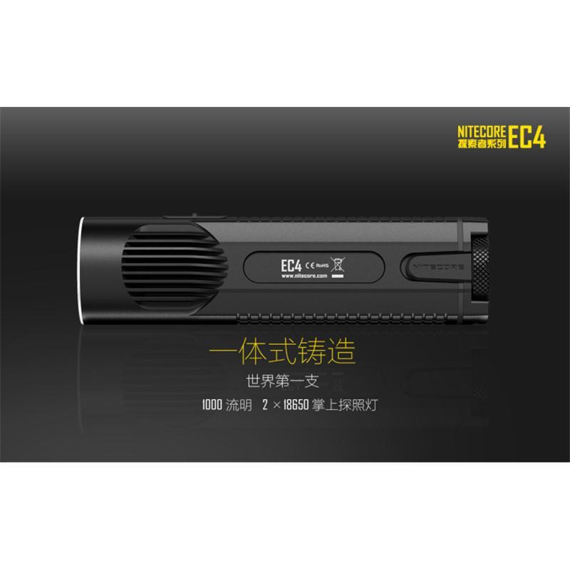 【供用】NITECORE|战术手电筒