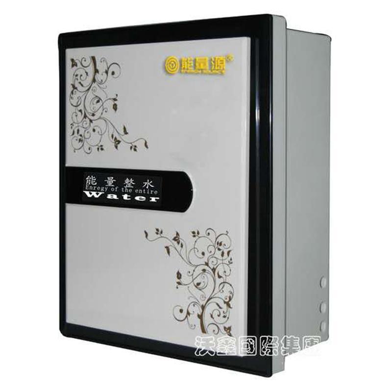 方型十级整水机|能量源整水器