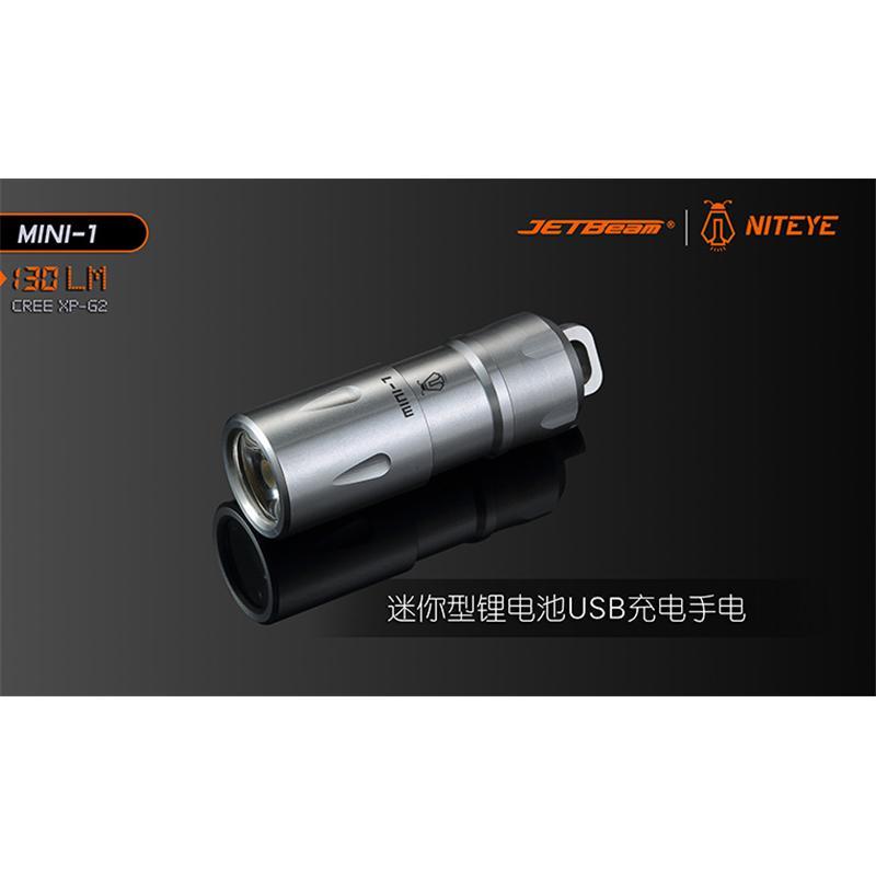 JETBeam|NITEYE便携EDC手电筒MINI-1时尚不锈钢送挂链电池可充电