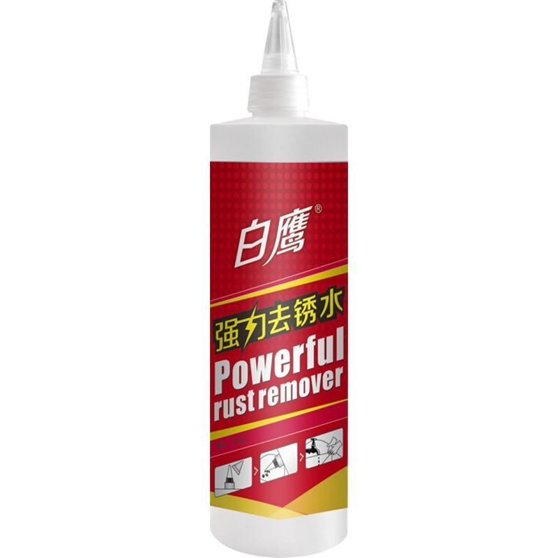 【供用】专业日化衣物清洗剂(强力去锈水)高效去锈功能锈斑、锈渍的处理