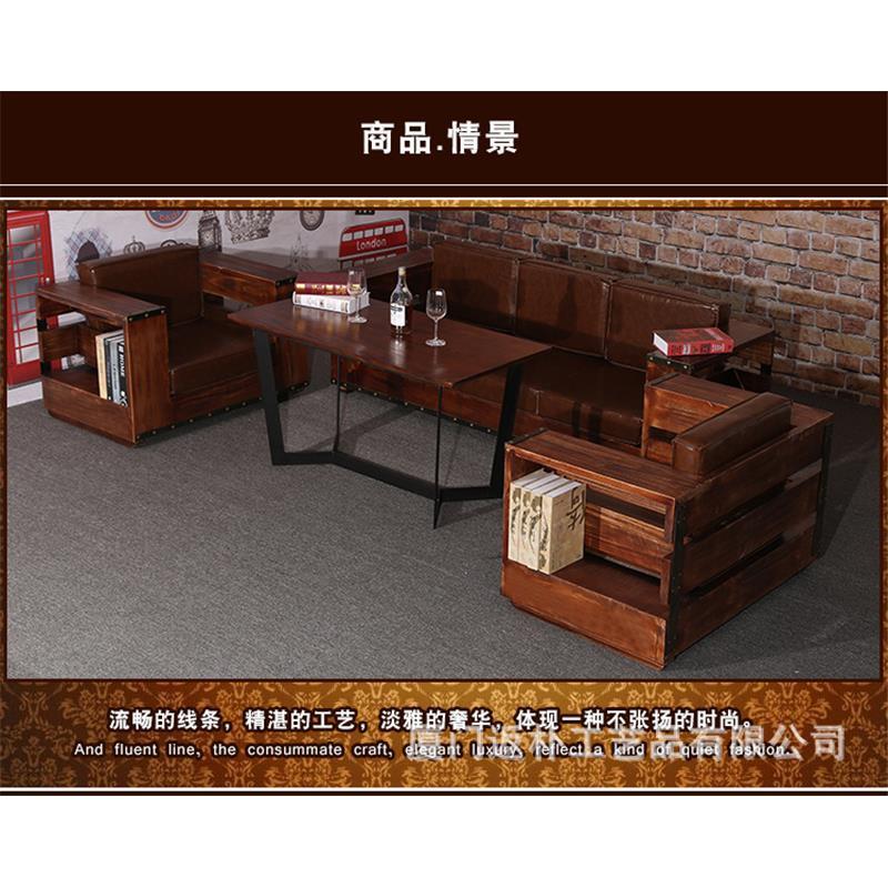 美式创意沙发 复古单双三人沙发椅客厅休闲实木皮革懒人沙发定制