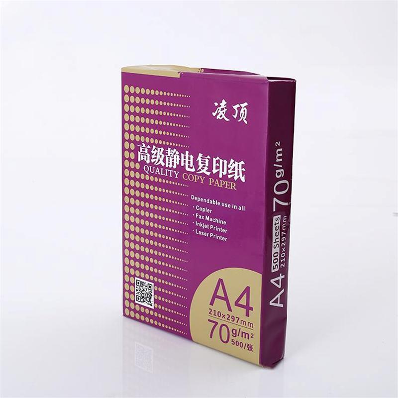 【正品】惠普HPLaserJetProP1108黑白激光打印机正品行货|图片|参数