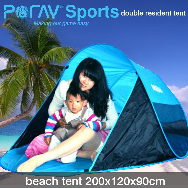 【供用】高品质-可折叠式-沙滩帐篷-沙滩垫-沙滩席-功能-材质-图片-易交换