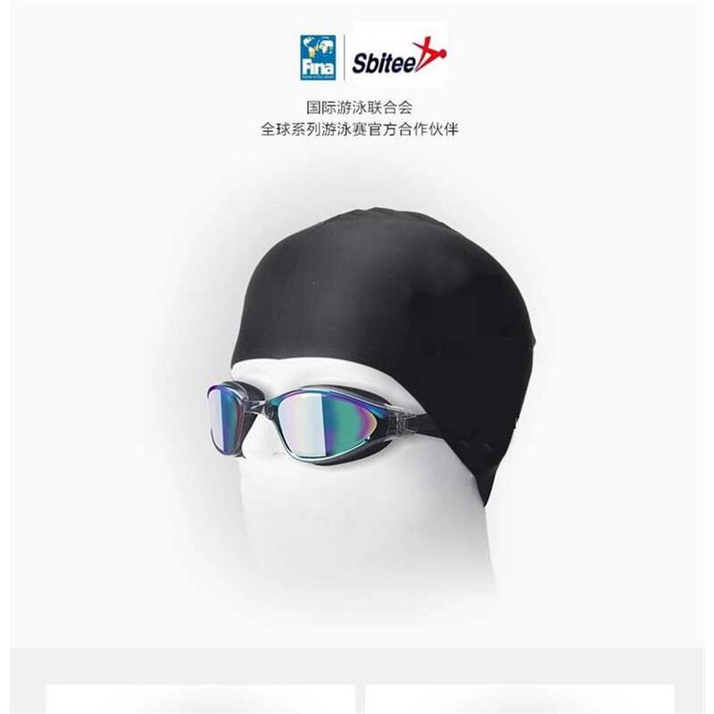 【供应】电镀游泳镜|硅胶镜圈镜带|大框防水防雾泳镜