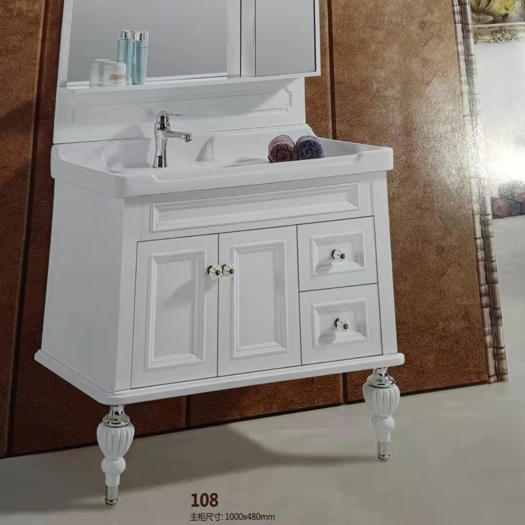 凹式台面落地式洗手池洗脸盆卫浴洗漱台