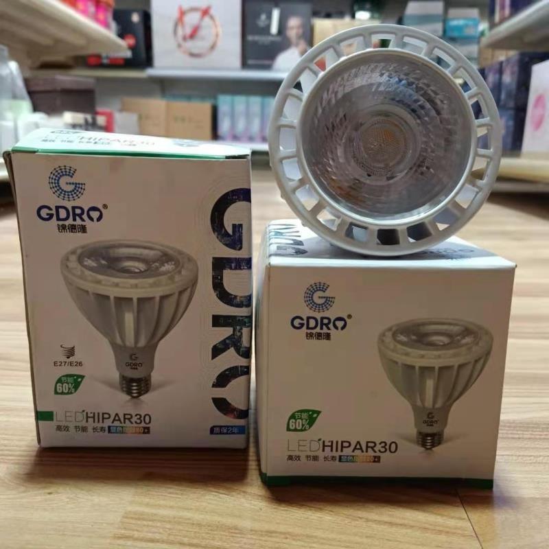 锦德隆 LED灯3000K30W射灯泡光源替代金卤灯泡