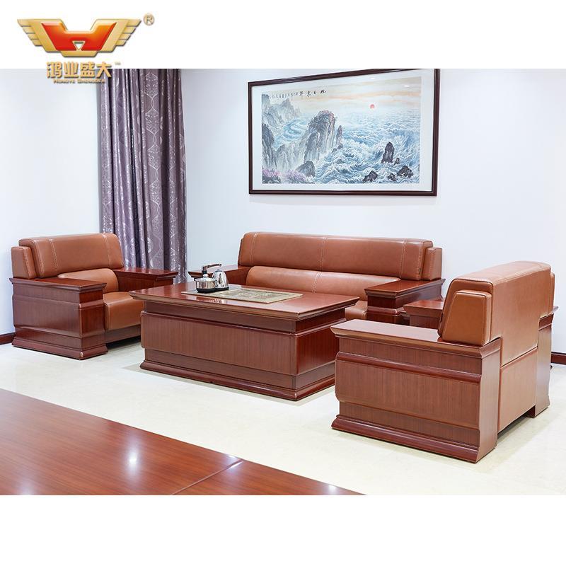 【供用】鸿业办公沙发传统中式豪华总裁老板接待沙发政府