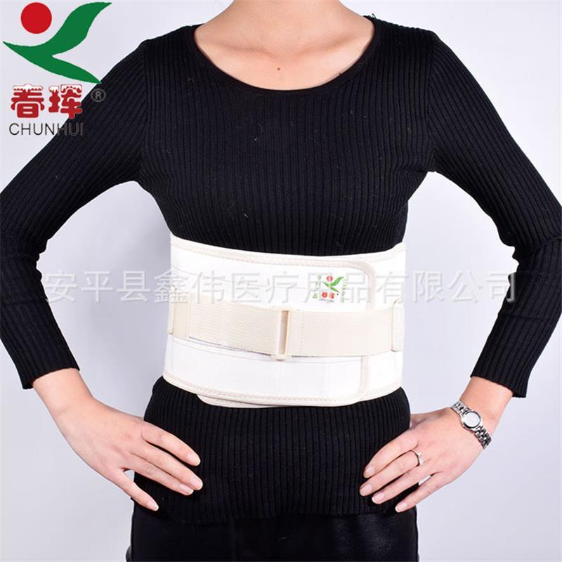 【供用】纯棉弹力护腰带|保暖护腰|医用护腰带