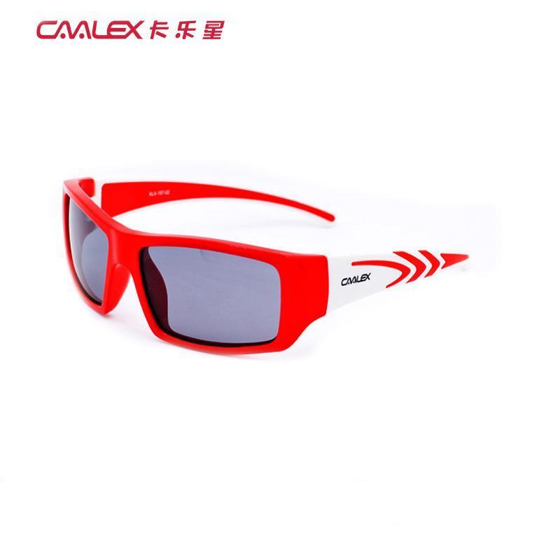 卡乐星儿童太阳镜|品牌太阳镜-遮光
