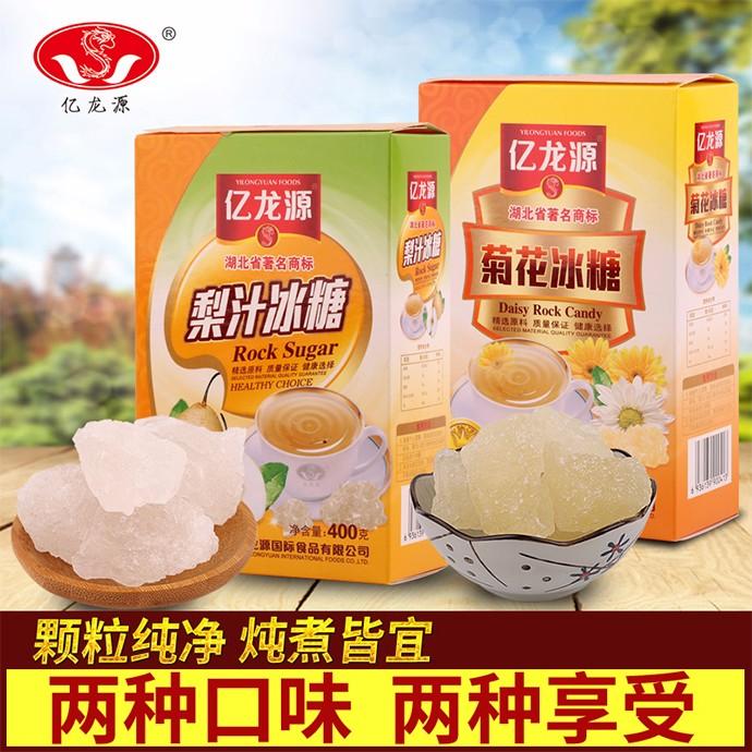 亿龙源梨汁冰糖400g