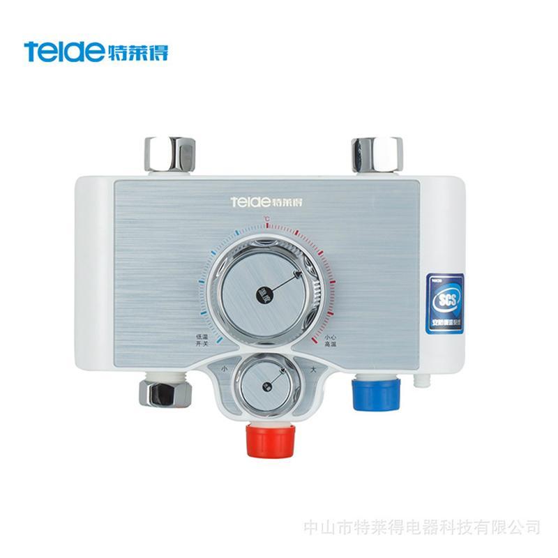 【定制】安防调温器防电混水阀|恒温阀|泄压阀