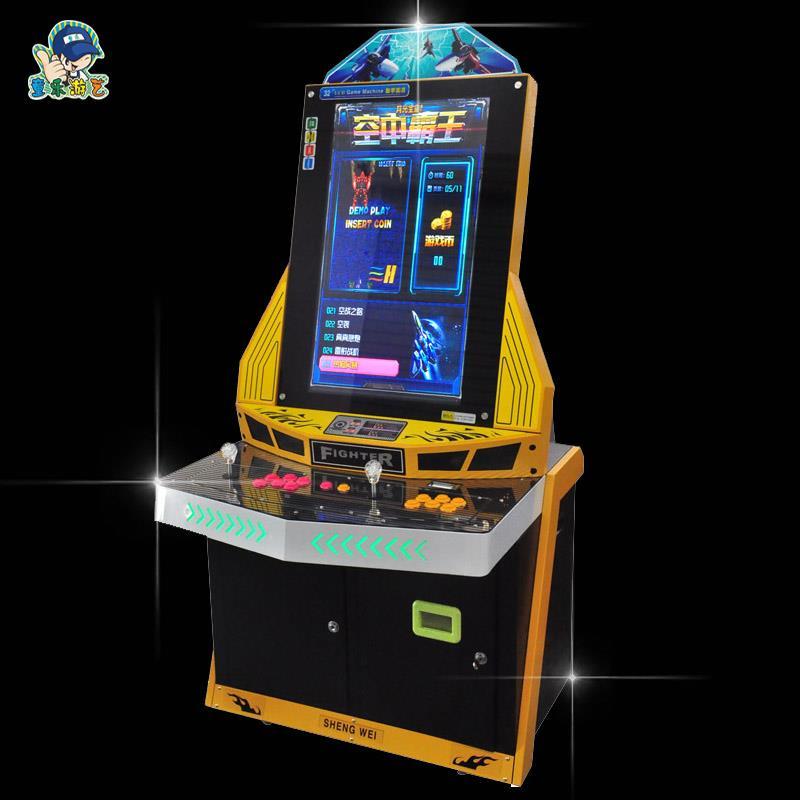 室内大型投币游戏机-飞机大战-雷电4