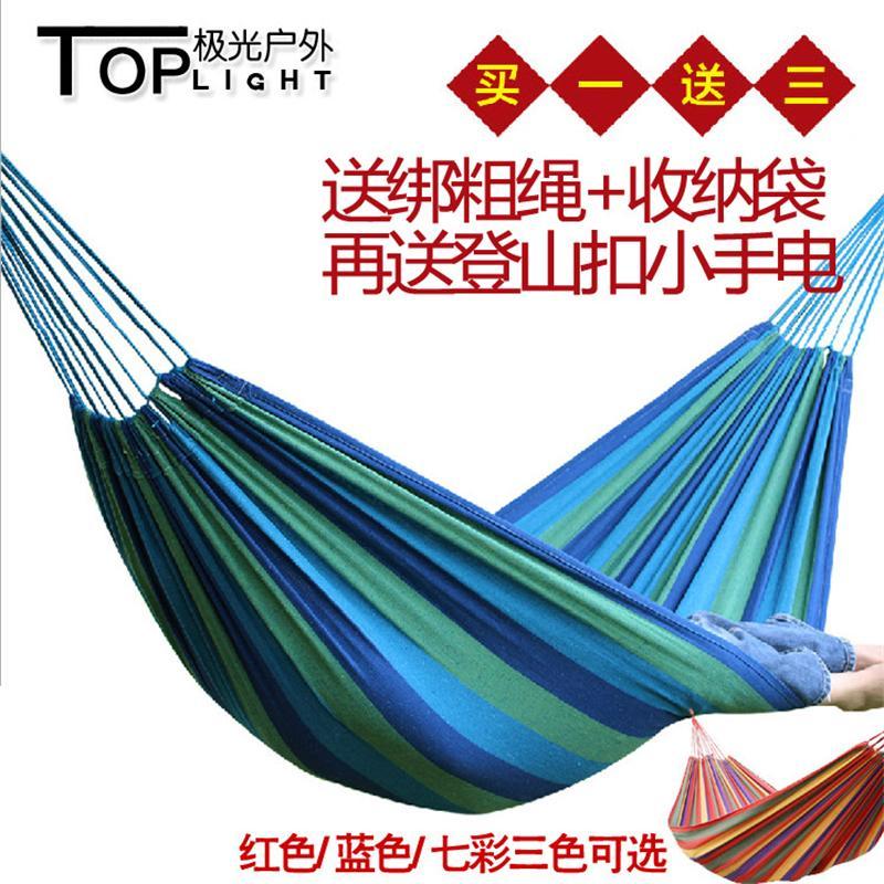 【供用】吊床-加厚帆布行军床-野营户外装备