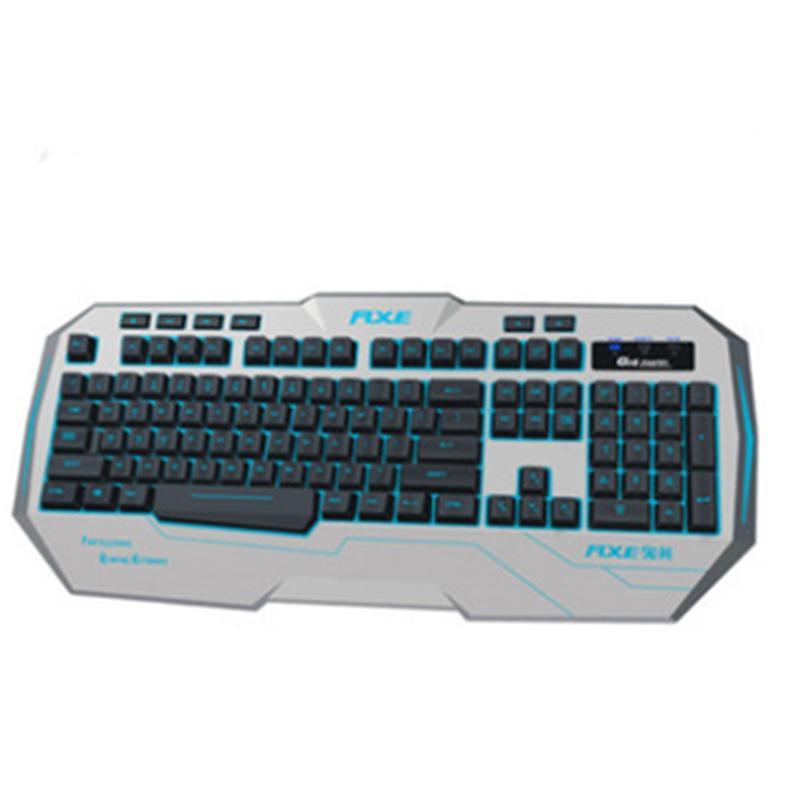 搏展鬼斧G16-电竞专业游戏背光键盘-机械手感