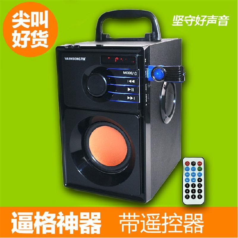 【正品】多媒体音箱-性能稳定-支持蓝牙-SD卡-U盘带遥控