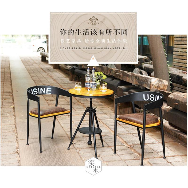 美式咖啡厅桌椅 创意时尚奶茶店实木圆桌 户外休闲桌椅LOGO定制